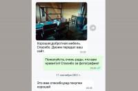 Садовая мебель деревянная, отзыв из Петропавловс-Камчатского