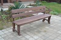 Садовая деревянная скамейка, цвет палисандр