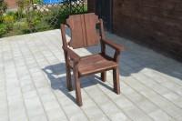 Кресло с подлокотниками из массива дерева, цвет палисандр
